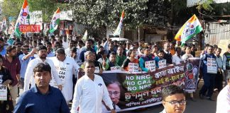 anti nrc caa protest rally of tmc | newsfront.co