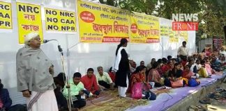 anti nrc protest rally in coochbehar | newsfront.co