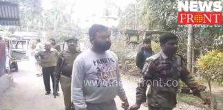 arrested teacher   newsfront.co