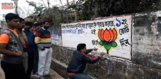 bjp starts election promotion in chandrakona | newsfront.co