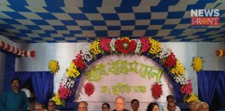 celebrate bankim fair in egra   newsfront.co