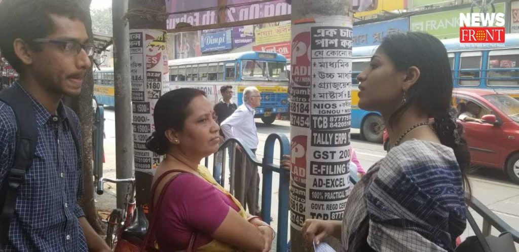 celebrate international mother tongue day in kolkata | newsfront.co