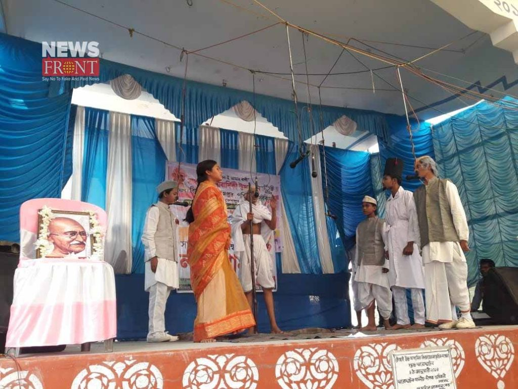drama competition in keshpur | newsfront.co