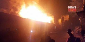 fire destroyed wood godown in chetla | newsfront.co