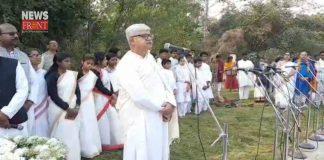international mother tongue celebration in visva bharati | newsfront.co