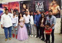 love hate dhoka | newsfront.co