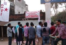 political conflict of sfi in keshpur college   newsfront.co