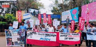 suci protest against donald trump visit to india | newsfront.co