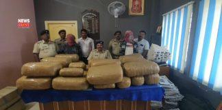 drugs smugglers | newsfront.co