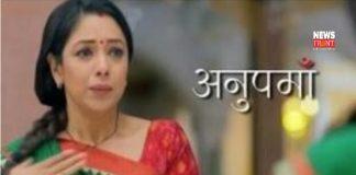 Anupama new serial | newsfront.co