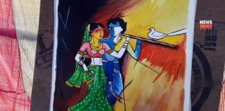 Radhakrishna | newsfront.co