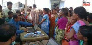 Swasthya Sathi scheme   newsfront.co