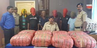 drug smugglers | newsfront.co
