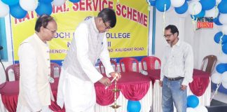 national service scheme   newsfront.co