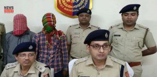 arrested | newsfront.co