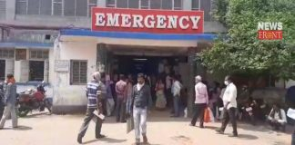 Bankura Medical College   newsfront.co