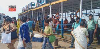 Gangasagar \ newsfront.co