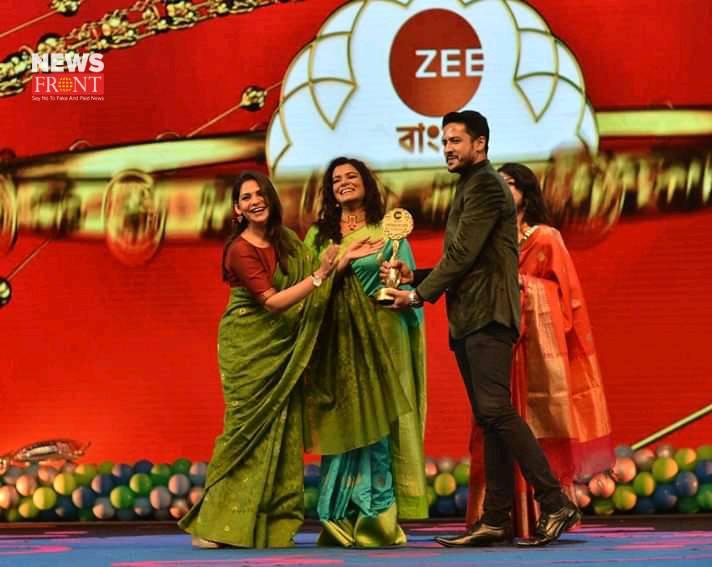 zee bangla sonar sansar award | newsfront.co