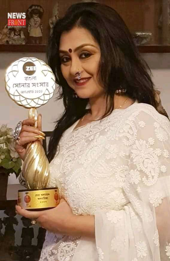 award | newsfront.co