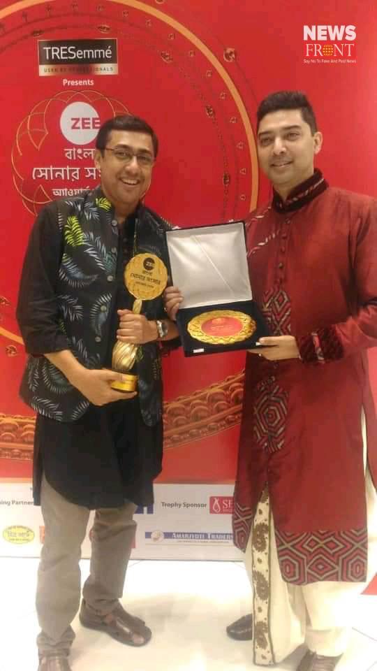 sonar sansar award | newsfront.co