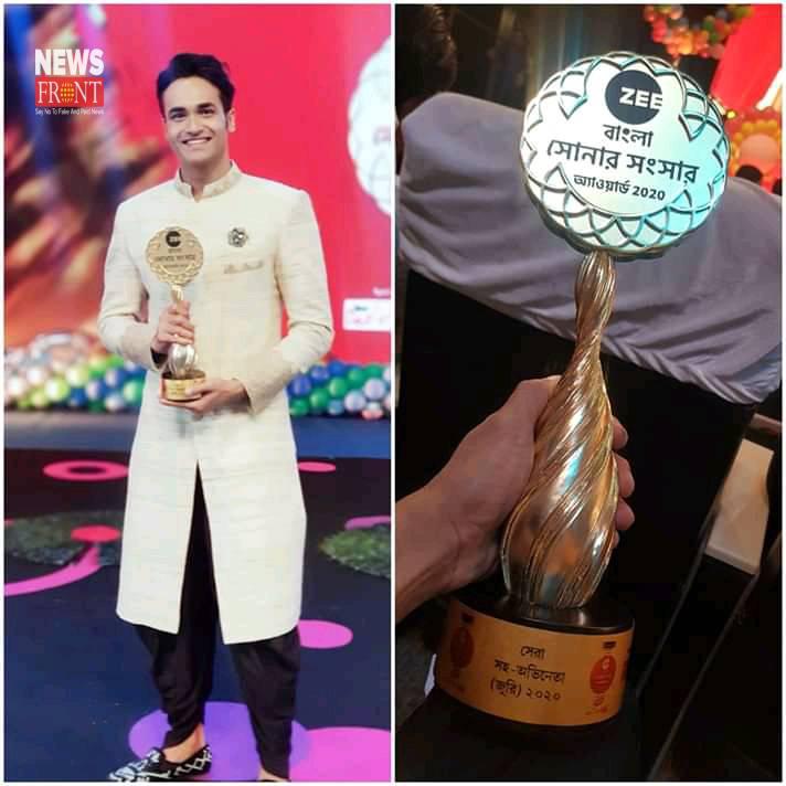 zee bangla award | newsfront.co