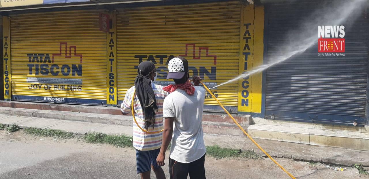 chemical spray   newsfront.co