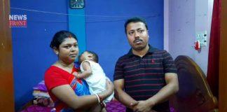 annaprasana program cancelled for coronavirus in raiganj   newsfront.co