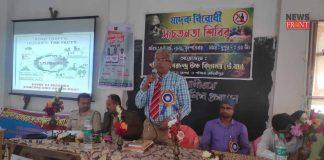 anti drug awareness campaign in belda | newsfront.co