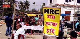 anti nrc caa protest in cultural program | newsfront.co