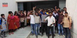 college student protest for basanta utsav in harishchandrapur college | newsfront.co