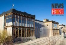 house |newsfront.co