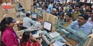 money increase in bank account of dinhata   newsfront.co