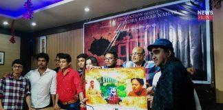 bengal upcoming movie banshi | newsfront.co