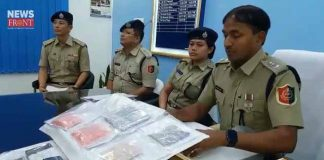 one person arrested with illegal drug in raiganj | newsfront.co