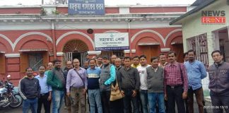 panchayat member submit nomination to district | newsfront.co