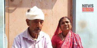 parents injured   newsfront.co