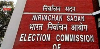 election commission   newsfront.co