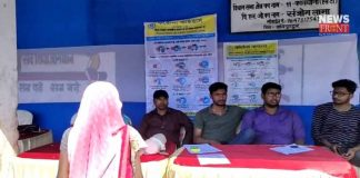 state government organises awareness campaign | newsfront.co