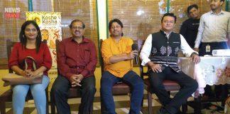 upcoming bengali movie chobiyal coming | newsfront.co