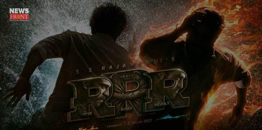 Roudram Ranam Rudhiram | newsfront.co