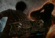 Roudram Ranam Rudhiram   newsfront.co