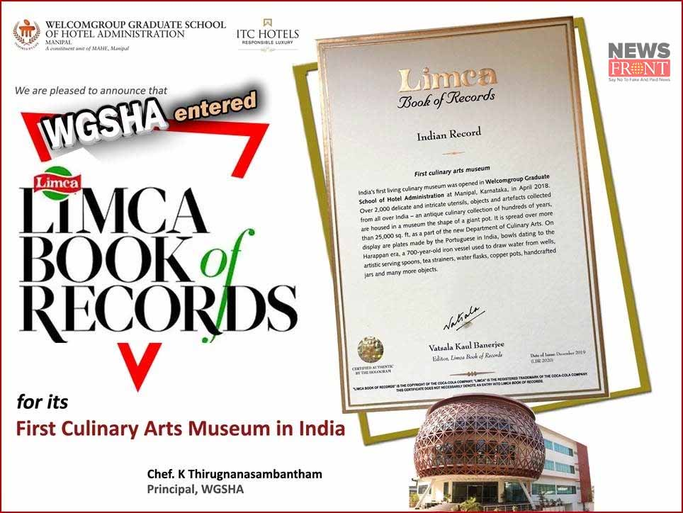 limca book of record | newsfront.co