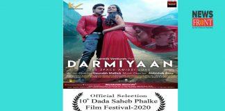 Darmiyaan | newsfront.co