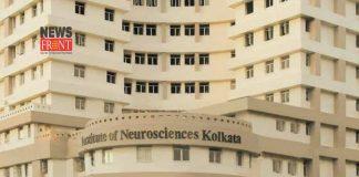 Institution of Neuroscience kolkata | newsfront.co