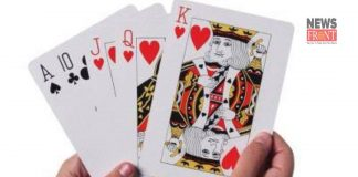Play card   newsfront.co