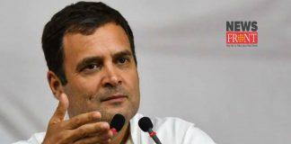 Rahul Gandhi | newsfront.co