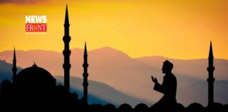 Ramjan prayers | newsfront.co