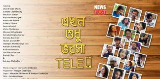 Teleo | newsfront.co