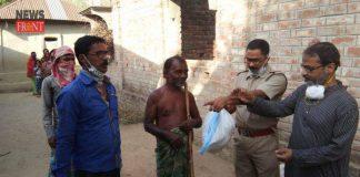 dry food distribution | newsfront.co