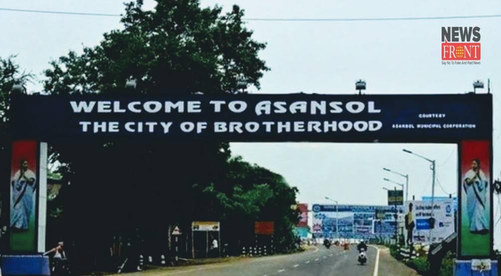 Asansole   newsfront.co